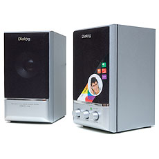 Speakers Dialog AD-05 Silver