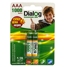 NiMH rechargeable AAA batteries Dialog HR03/1000-2B