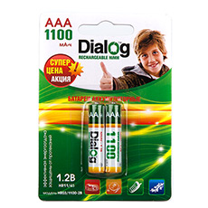 NiMH rechargeable AAA batteries Dialog HR03/1100-2B