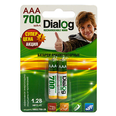 NiMH rechargeable AAA batteries HR03/700-2B main photo