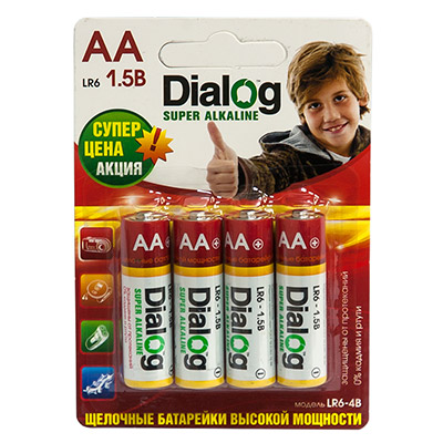 AA alcaline batteries LR6-4B main photo